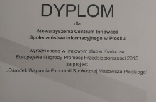 Nagroda Ministra Gospodarki